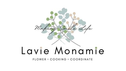 Lavie Monamie(ラヴィ・モナミ)~花と料理とおもてなし~